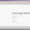Exchange Server 2013 Preview – Part 2: How to do the Basic configuration